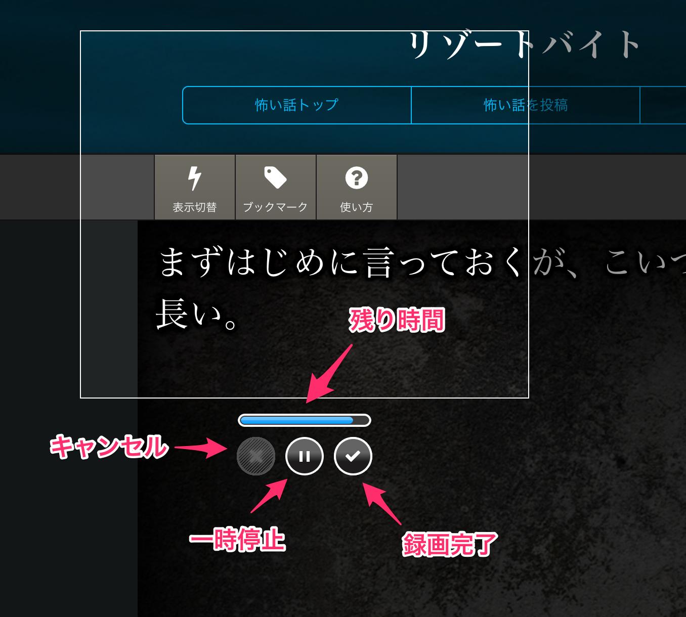 Gyazo GIFの操作方法 image md