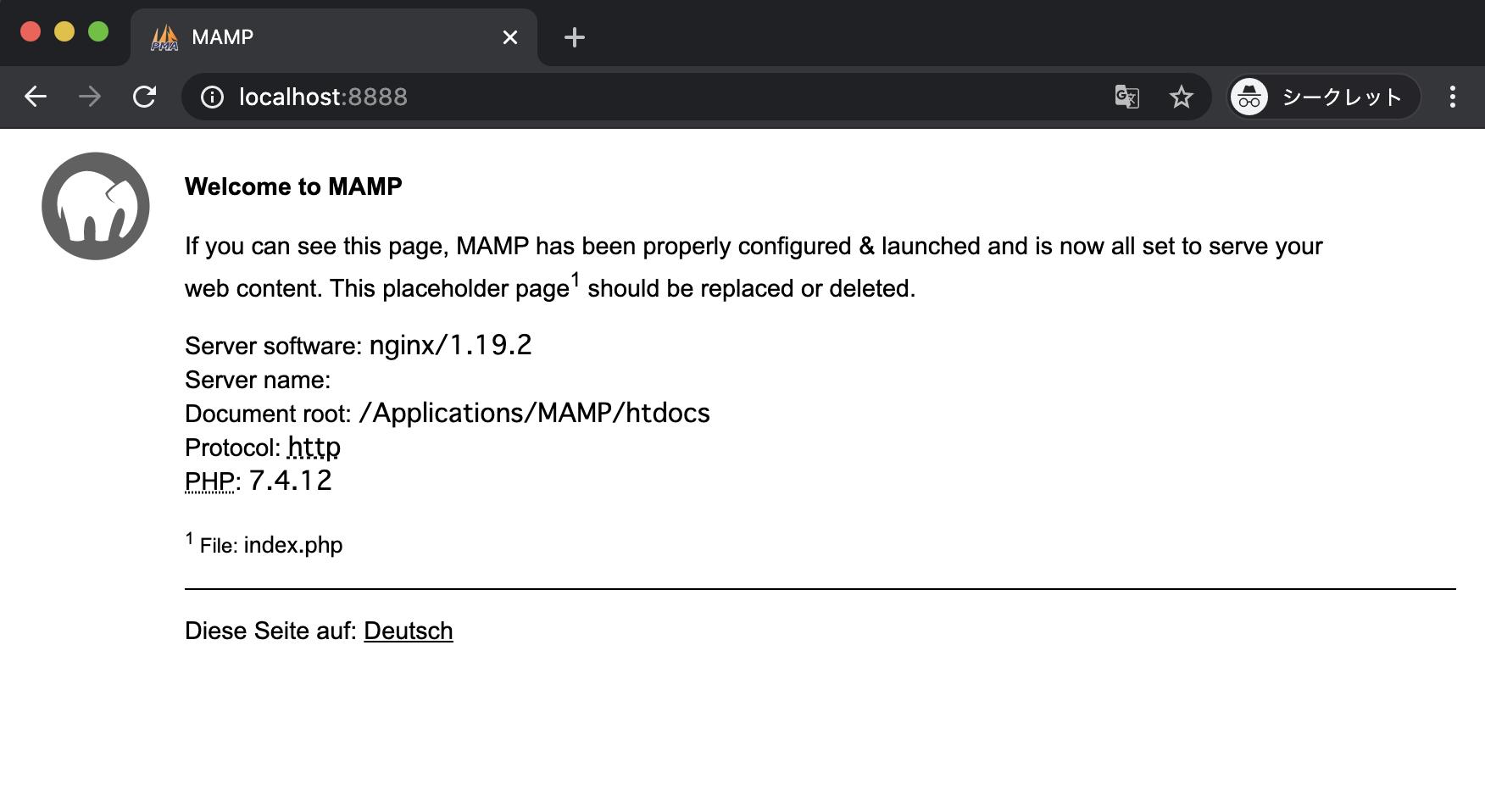 MAMPのindex.phpにアクセス