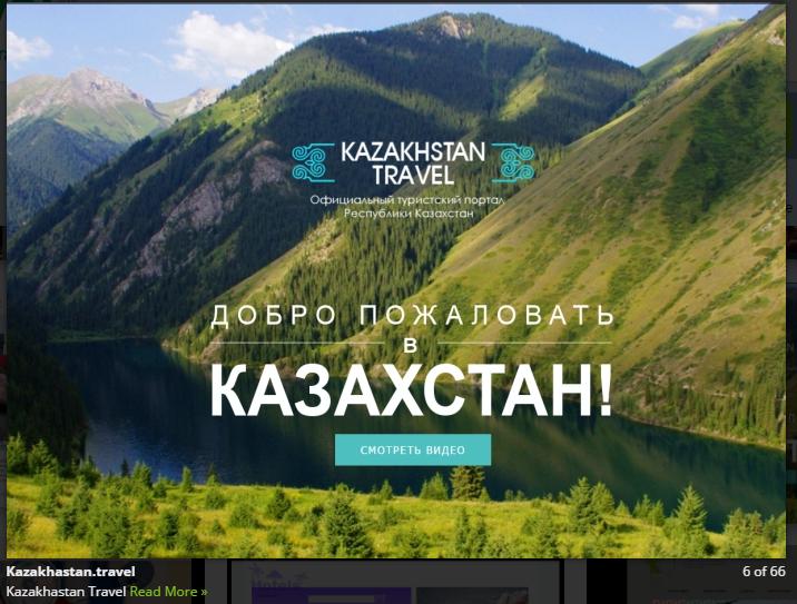 kazakhastan