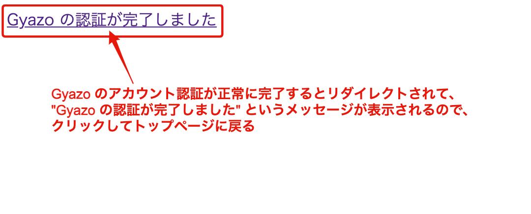 スクリーンショット 2021-01-11 15.35.59.png