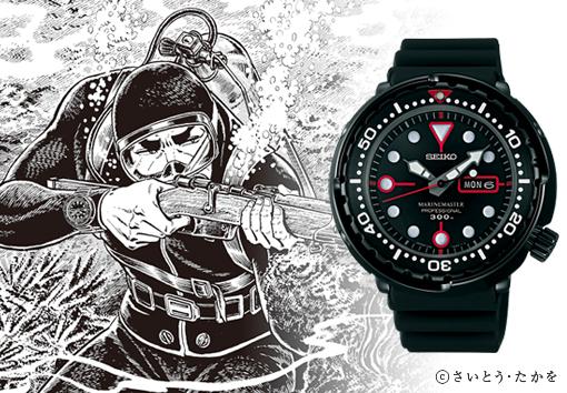 【時計】右腕の時計は平和の象徴?ライトハンドな有名人たち 11