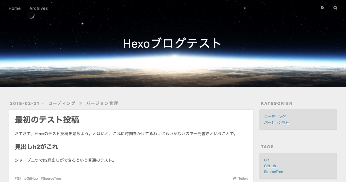 Hexo GitHub Pages画像5