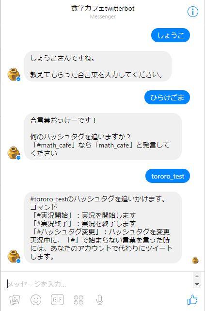 https://i.gyazo.com/20bdabe8a329bfa963b4e587e5e8221d.jpg