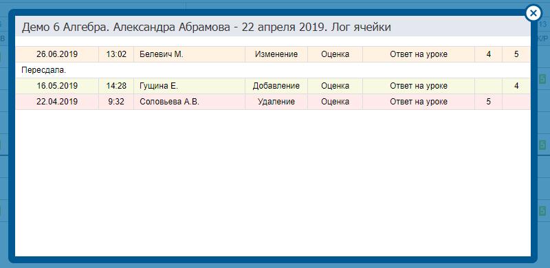 21a7ca588e4f222b406d18b35f0fcc9c.png