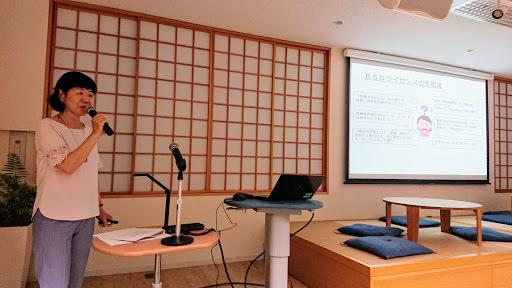 [写真]大内さんの「OSSライセンスとの格闘経験から」