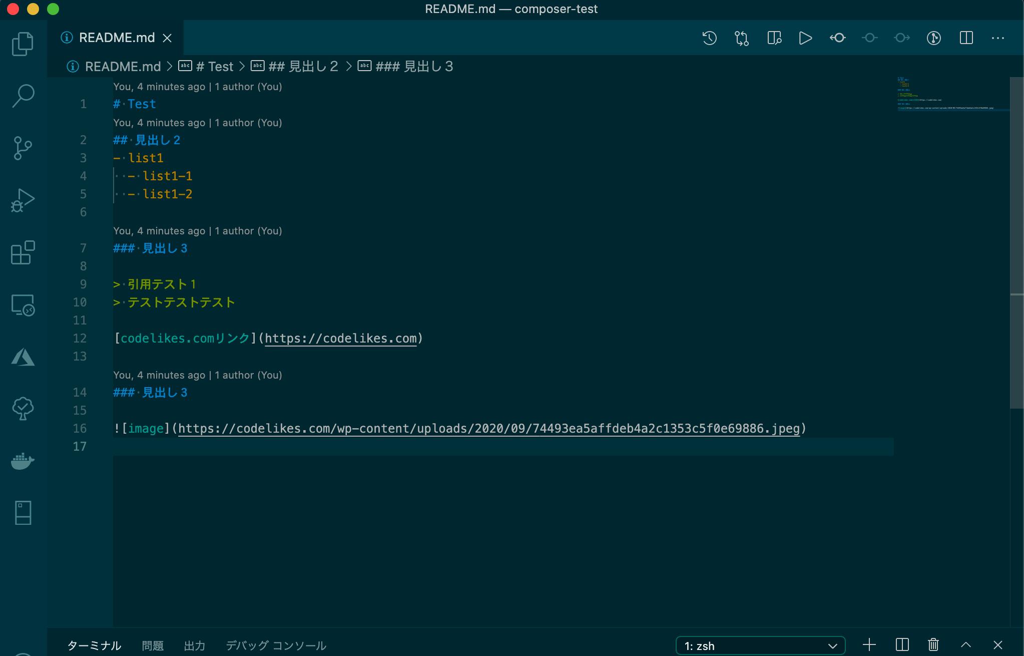 VSCodeでMarkdownの記載