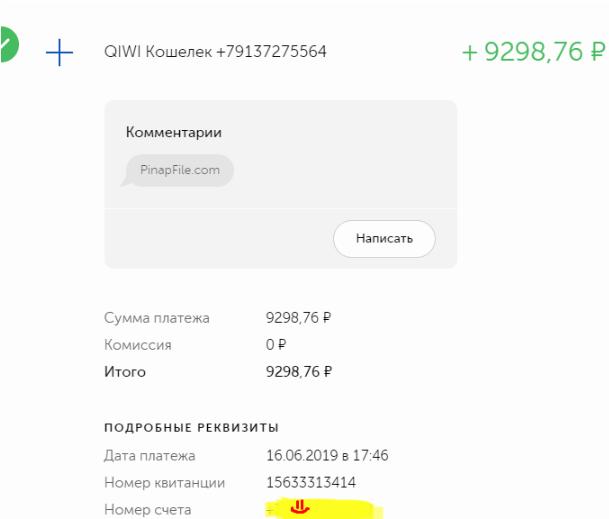 Новый файлообмениик 1800$ за 1800 скачек!Схема заработка