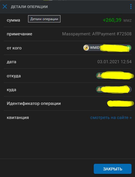 261560327b7720608ed9df48848598a3.png