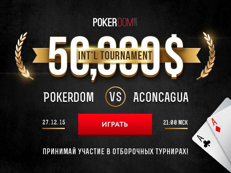 фото Реклама покердом