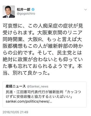 真相深入り!虎ノ門ニュース 527 YouTube動画>7本 ->画像>10枚