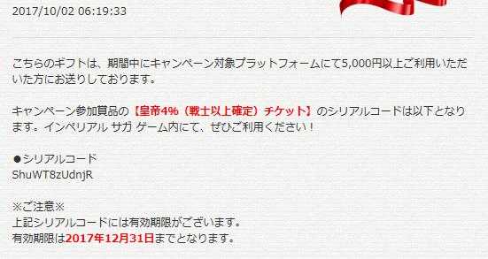 かんぱに☆ガールズ 4333社目 ->画像>112枚