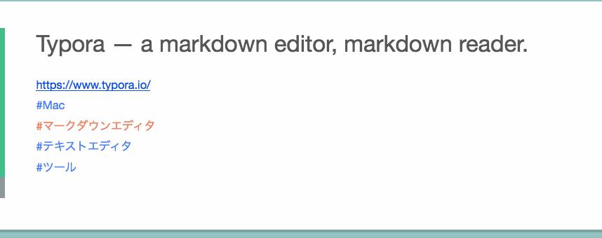 Scrapboxをリンクベースで記述する