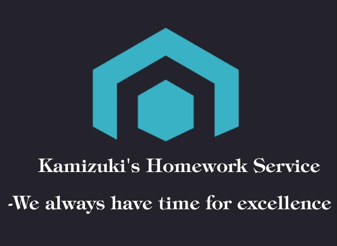 hackforums homework service