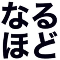 isomura's icon