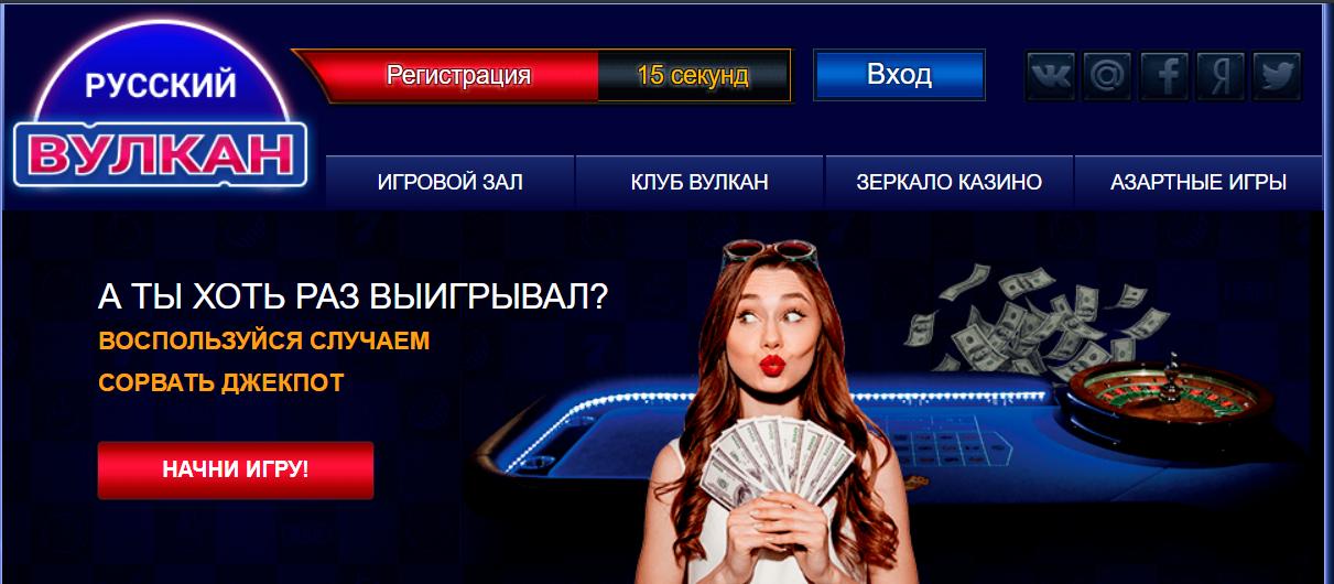 казино Гейминатор слотс
