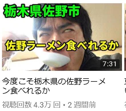 Tv 江田島