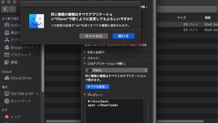 mac screen shots