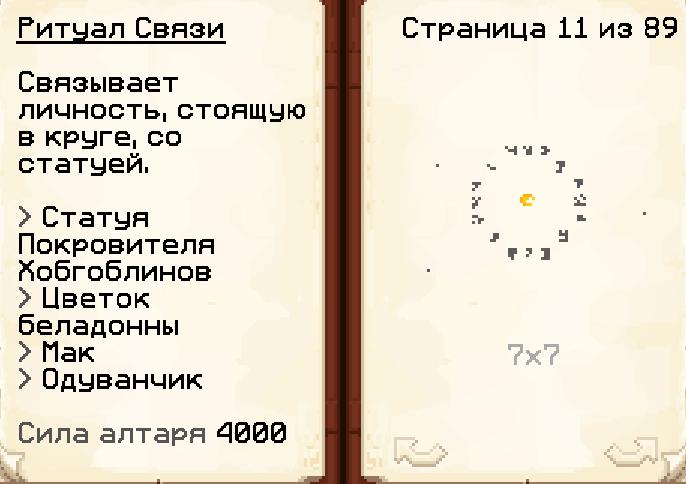 32f1f177ee01e696d30f72b29c0928a4.png