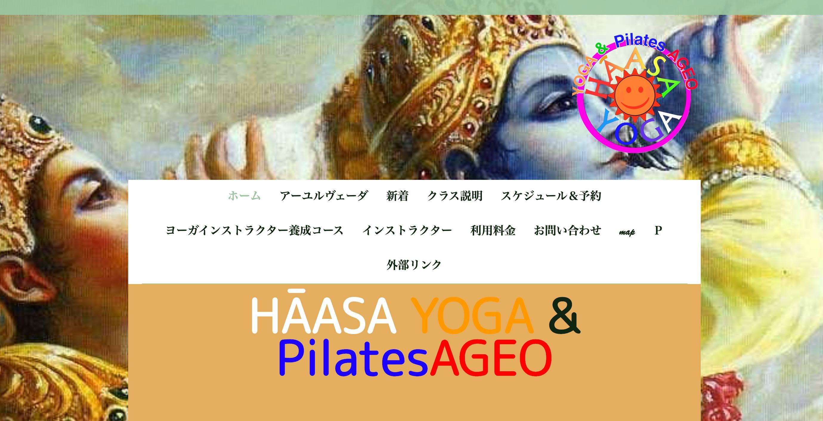 HAASA YOGA & Pilates AGEOの画像