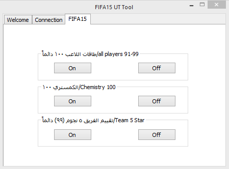 [PS3] [FIFA 15 Ultimate Team] new hacks by Ammar-A1 (Tool + PKG + offstes) 366bfd887f9491939e236afa47bb5dc2