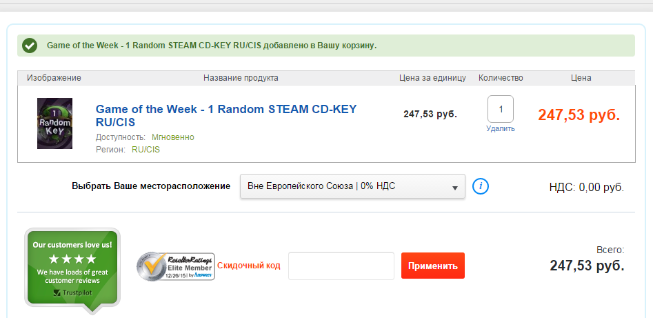 G2A Game of the Week Random CIS Steam key