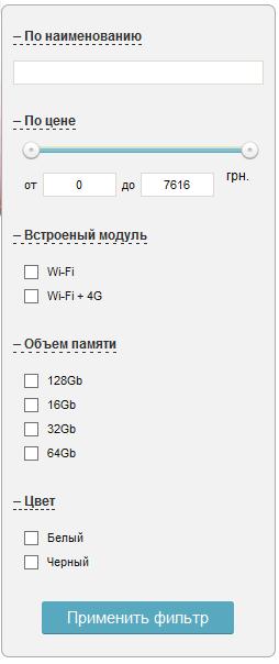 Интернет магазин на основе DLE