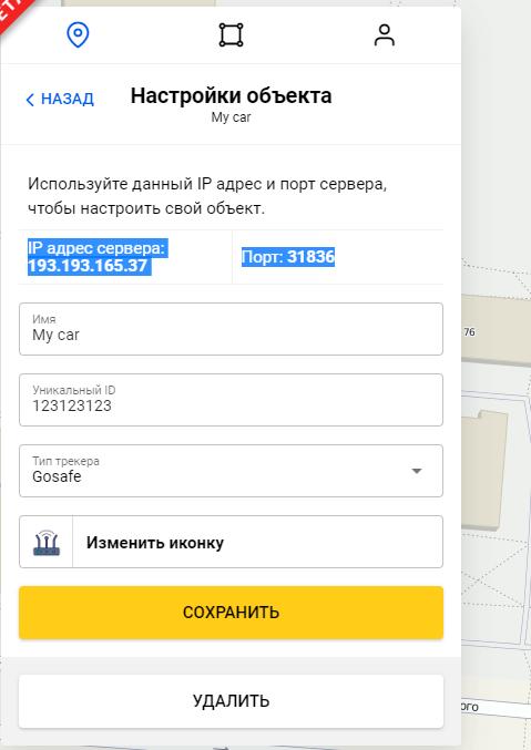tor browser разрешение на доступ к профилю gidra