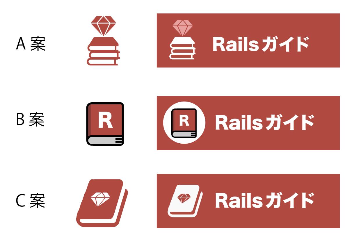他のロゴ案