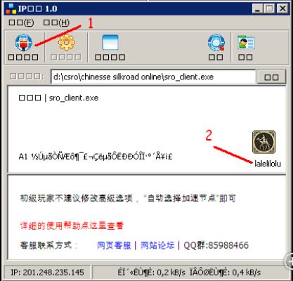 Registro y Descarga ipmana te quita el lag 3aad7aba7db681864214c860c2ddad67