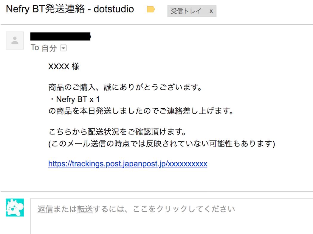 Google公式ライブラリを利用してNode jsからGmailの送受信をして