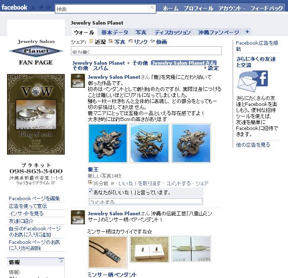 $沖縄結婚指輪&婚約指輪の上手な見つけ方-VOW