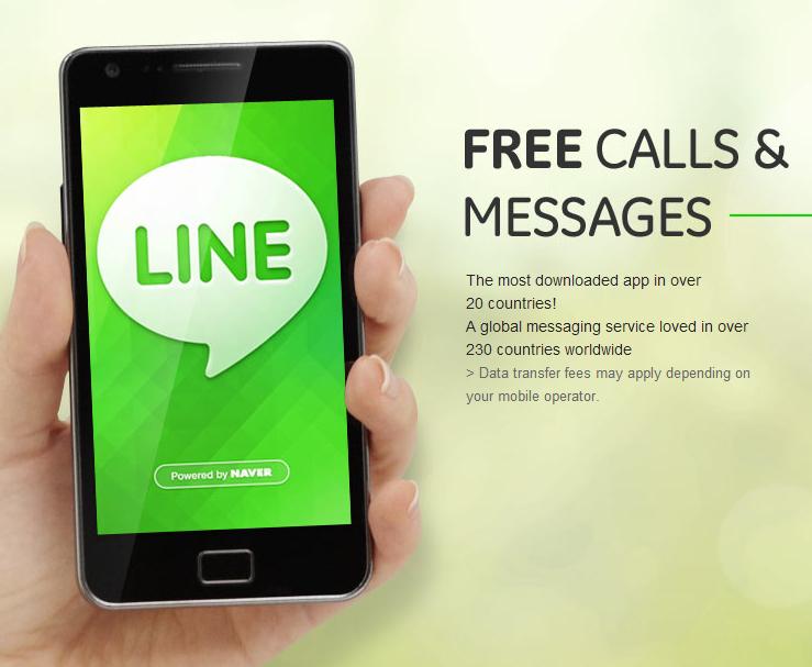 Free Call Line