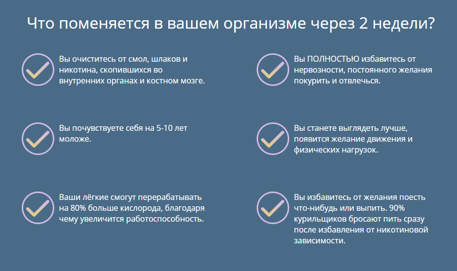 табекс инструкция цена днепропетровск - фото 5
