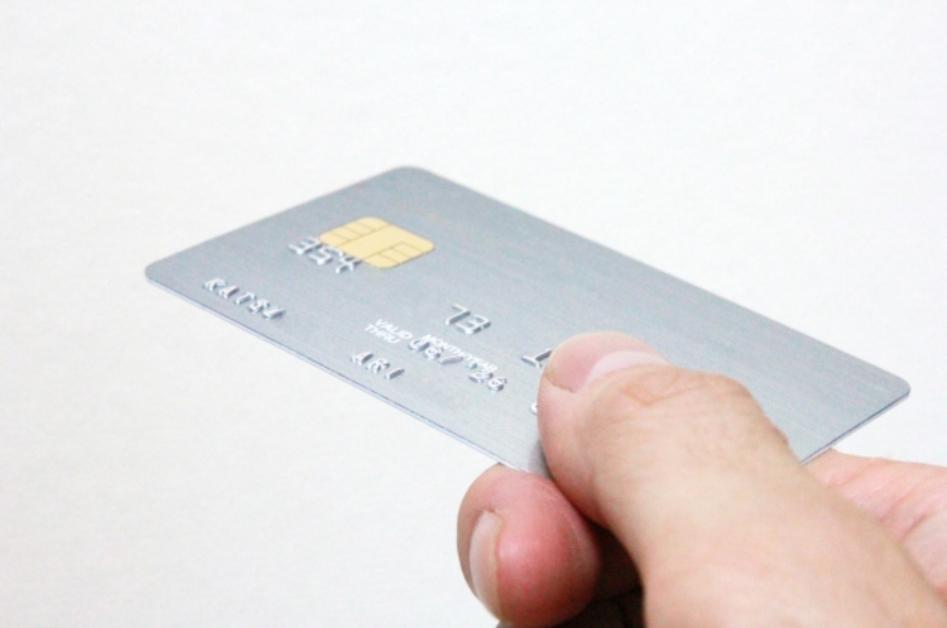 マイルを貯める方法③ クレジットカードを利用する