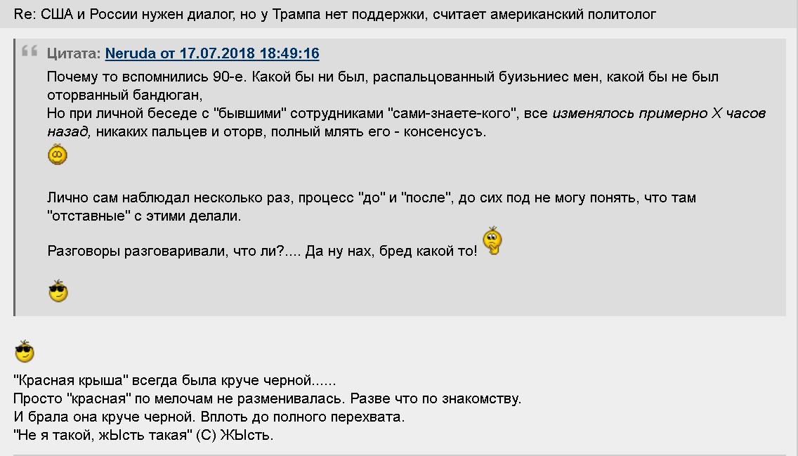 a58cb50f466e ШИРОКА СТРАНА МОЯ РОДНАЯ 11 - Форум 330