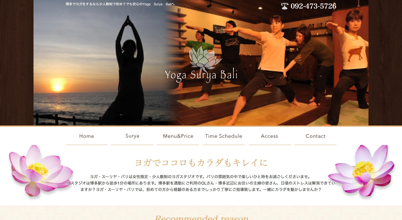 Yoga Surya Baliの画像