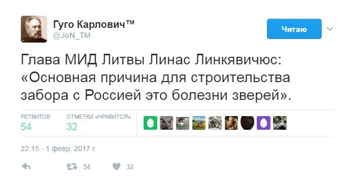 """Боевики """"ДНР"""" отказывались пропускать патруль СММ с замглавы миссии Хугом в Ясиноватую, - ОБСЕ - Цензор.НЕТ 4592"""