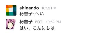hishoko test
