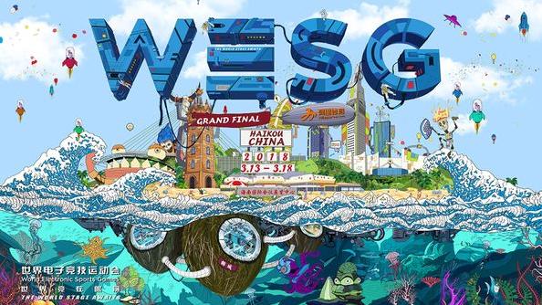Cartel del WESG 2017