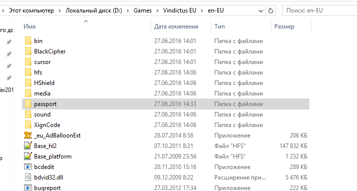Release] Vindictus - Page 8 - RaGEZONE - MMO development community