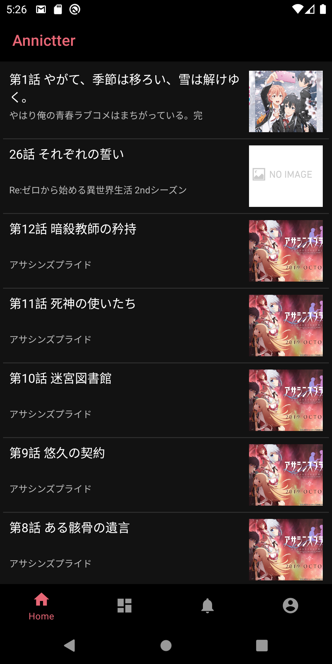Screenshot_1594542449