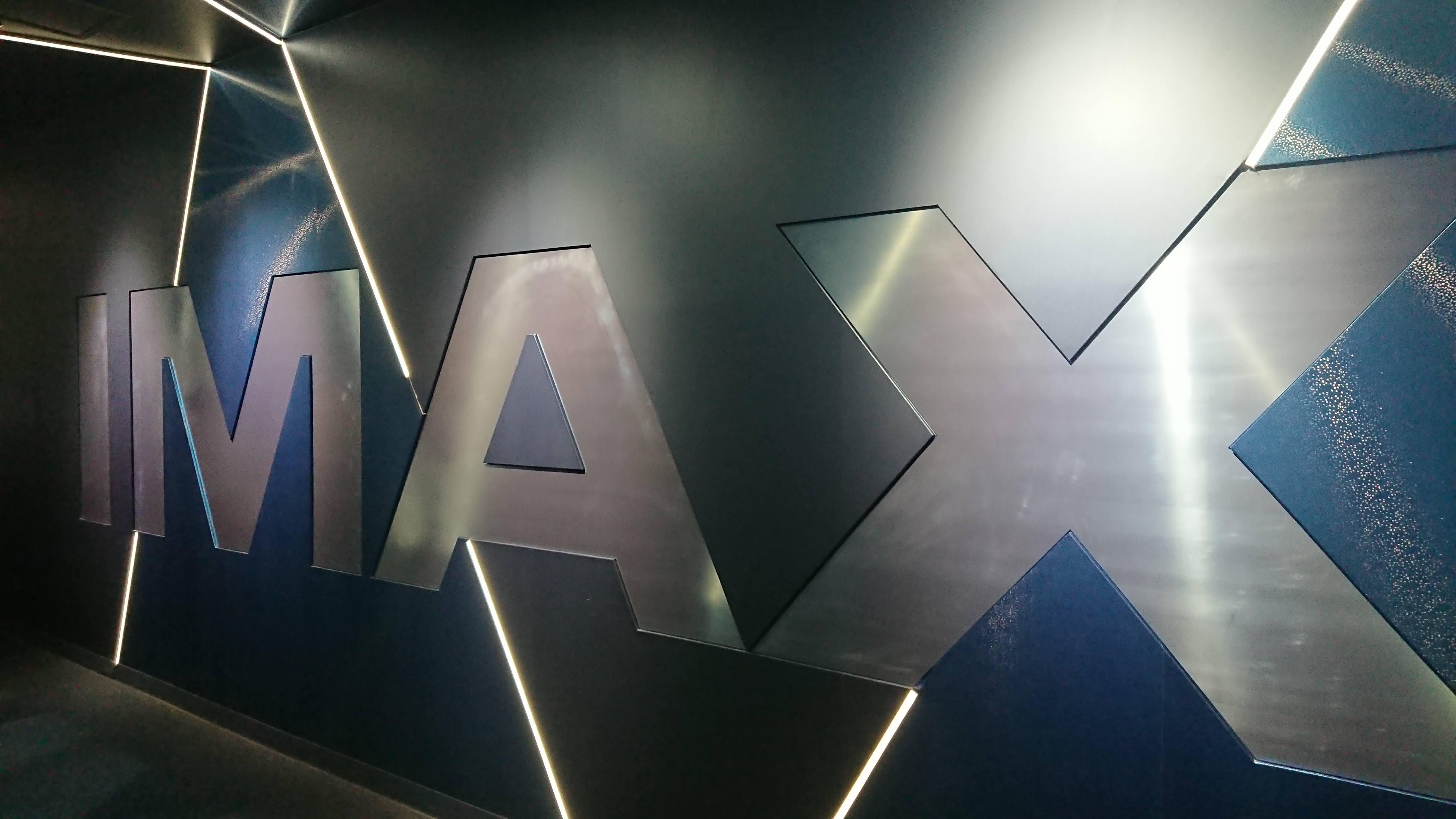 [写真]IMAXシアター