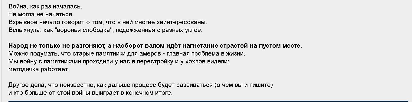 Секс С Хэзер Грэм В Зерновом Амбаре – Любой Ценой (2012)