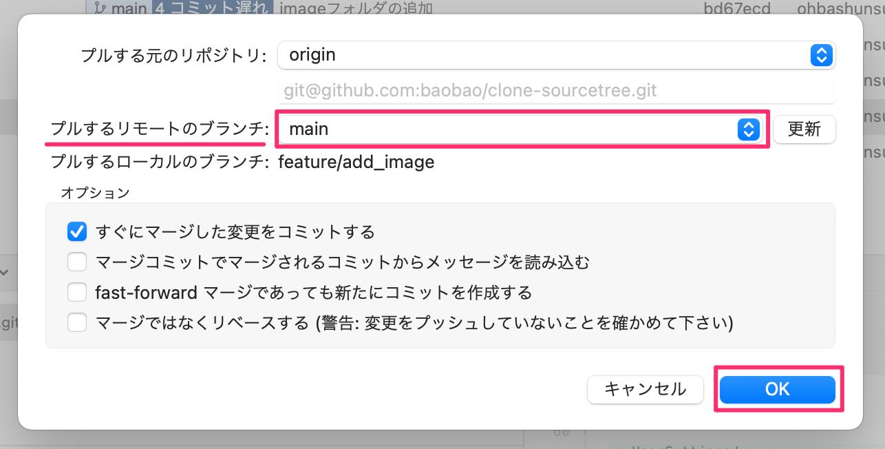 【基礎その2】UIデザイナーがUnityで画像ファイルを更新する方法_4