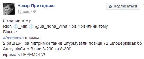 Во дворе медучреждения в Славянске прогремел мощный взрыв, - Нацполиция - Цензор.НЕТ 7275