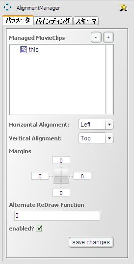 Infragistics Alignment Manager