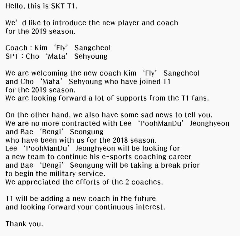 Comunicado oficial de SKT T1.