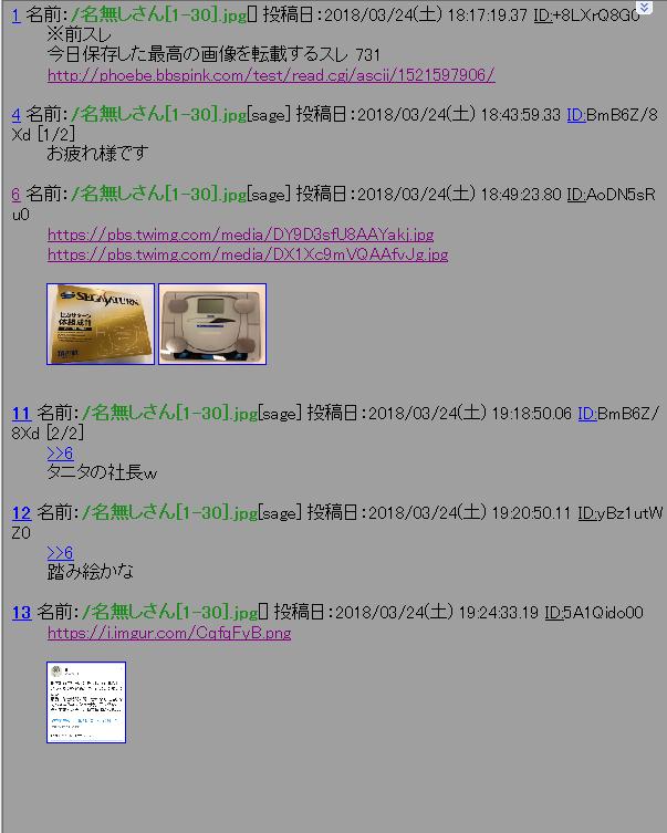 今日保存した最高の画像を転載するスレ 732 [無断転載禁止]©bbspink.comYouTube動画>9本 ->画像>914枚