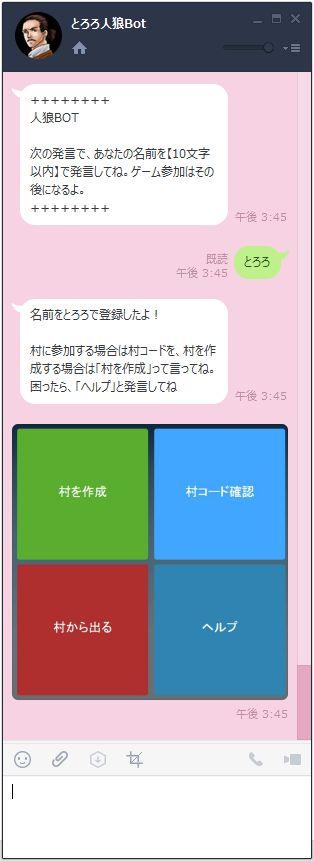 https://i.gyazo.com/4d439167ac1bdf44bdbcc977469538f5.jpg