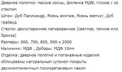 Дверь Milyana QDO D дуб грейвуд, триплекс евробронза